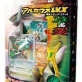 Pokemon DPt Japanese Advent of Arceus Starter/Theme Deck – Grass/Fire (japan import) [OFERTAS]